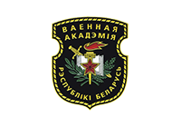 """Military Academy of the Republic of Belarus"" EE"